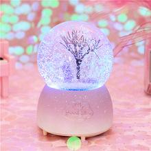 梦幻樱花水晶球音乐盒儿童th9音盒摆件ab生日三八礼物送女友