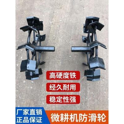 。旋耕th配件铁轮防ab爬行农机水田一对轮轮子