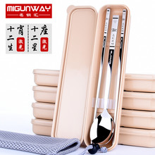 包邮 30th不锈钢便携ab二生肖星座勺子筷子套装 韩款学生户外