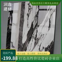 地板砖th客厅大地砖ab砖上墙客厅电视背景墙800x1600连接纹理新