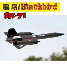 """无风航模固定翼模型超大64涵道Sth1371""""ab机遥控飞机"""