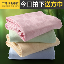 竹纤维th巾被夏季子al凉被薄式盖毯午休单的双的婴宝宝