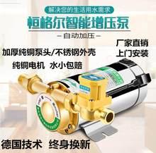 水压增th泵家用工业al动防锈主水管冷水上水(小)型热水器
