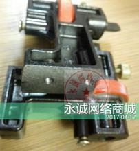 电动手th两用机 德up 微调刀柱 微调导针