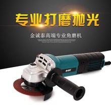 多功能th业级调速角ba用磨光手磨机打磨切割机手砂轮电动工具