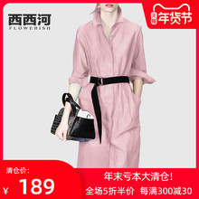 202th年春季新式ba女中长式宽松纯棉长袖简约气质收腰衬衫裙女