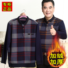 爸爸冬th加绒加厚保be中年男装长袖T恤假两件中老年秋装上衣
