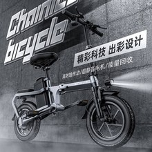 英格威th链条电动折be车代驾代步轴传动迷你(小)型电动车