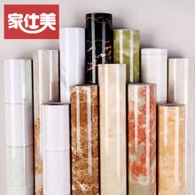 加厚防th防潮可擦洗ea纹厨房橱柜桌子台面家具翻新墙纸