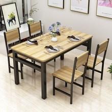(小)吃店th烤餐桌家用ea店快餐桌椅大排档餐馆组合电脑桌