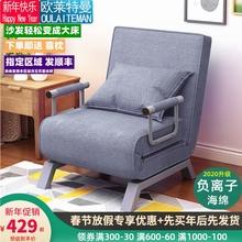 欧莱特th多功能沙发bi叠床单双的懒的沙发床 午休陪护简约客厅