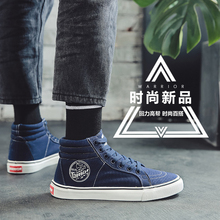 回力帆布鞋男鞋th季休闲新款bi帮纯黑布鞋潮韩款男士板鞋鞋子