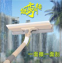 擦玻璃th双面伸缩杆bi器高楼刮水器清洁清洗刷