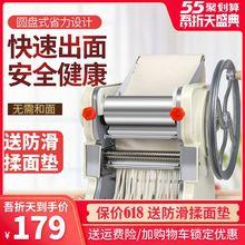 压面机th用(小)型家庭bi手摇挂面机多功能老式饺子皮手动面条机