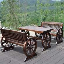 三件套th台桌椅酒吧bi院碳化防腐木复古车轮桌椅