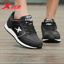 特步运th鞋女鞋女士bi跑步鞋轻便旅游鞋学生舒适运动皮面跑鞋