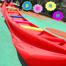 幼儿园th式感统教具bi桥宝宝户外活动训练器材体智能彩虹桥