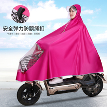 电动车th衣长式全身bi骑电瓶摩托自行车专用雨披男女加大加厚