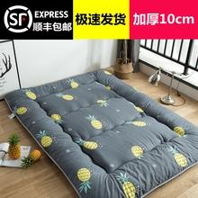 日式加th榻榻米床垫bi的卧室打地铺神器可折叠床褥子地铺睡垫