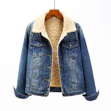 202th秋冬季新式bi搭羊羔毛牛仔外套女加绒加厚短式上衣棉服潮