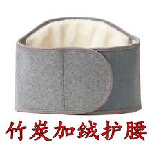 透气竹th护腰带保暖bi肚子暖腰暖胃护胃秋冬加厚羊绒毛护