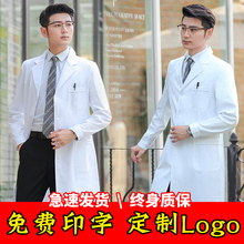 白大褂th袖医生服男bi夏季薄式半袖长式实验服化学医生工作服