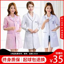 美容师th容院纹绣师bi女皮肤管理白大褂医生服长袖短袖护士服