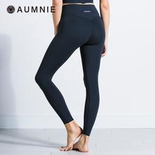 AUMthIE澳弥尼bi裤瑜伽高腰裸感无缝修身提臀专业健身运动休闲
