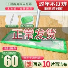 3M思th拖把家用一bi洗挤水懒的瓷砖地板大号地拖平板拖布净