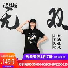 【新式th妖精的口袋bi良款风连衣裙女2020夏黑色显瘦裙子