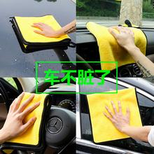 汽车专th擦车毛巾洗bi吸水加厚不掉毛玻璃不留痕抹布内饰清洁