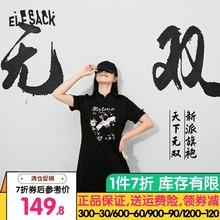 【新式th妖精的口袋bi良款风连衣裙女2021春黑色显瘦裙子