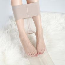 1D无th隐形T裆棉bi超薄丝袜连体连裤袜隐形薄式性感肤色透肉