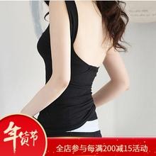 202th夏季新式韩bi莫代尔吊带U型露背性感修身性感修身背心T恤