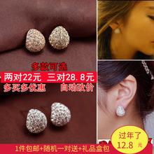 满钻水th耳钉无洞式bi银针耳饰韩国简约超仙气质假耳环