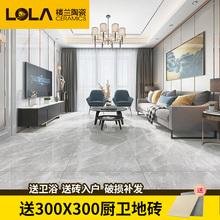 楼兰瓷th 地砖80bi00地板砖仿大理石砖客厅全抛釉现代简约防滑