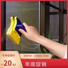高空清th夹层打扫卫bi清洗强磁力双面单层玻璃清洁擦窗器刮水