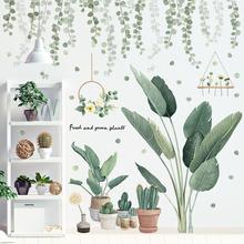 墙贴文th绿植客厅卧bi玄关自粘贴纸(小)清新植物花卉墙壁装饰画