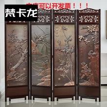折叠式th式新古屏风bi关门仿古中国风实木折屏客厅复古屏障
