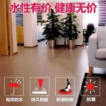 颜色型th地坪白色桶bi通用环氧卧室卫生油漆鲜艳车间卫生间。