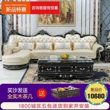 欧式真th沙发组合客bi牛皮实木雕花黑檀色别墅沙发
