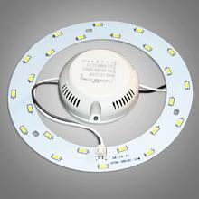 LEDth板灯条吸顶bi灯板圆环形灯泡光源改装节能灯贴片灯珠