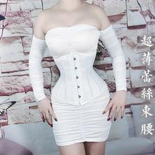 蕾丝收th束腰带吊带bi夏季夏天美体塑形产后瘦身瘦肚子薄式女