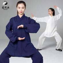 武当夏th亚麻女练功bi棉道士服装男武术表演道服中国风