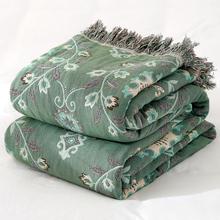 莎舍纯th纱布双的盖bi薄式被子单的毯子夏天午睡空调毯
