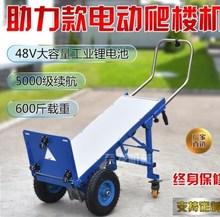 。载物th楼机载重王bi型电动搬运车老的(小)型桶装水家用老年的