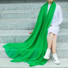 绿色丝th女夏季防晒bi巾超大雪纺沙滩巾头巾秋冬保暖围巾披肩