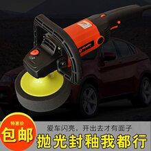 正品锐th220V汽bi抛光机打蜡封釉一体机调速大理石地板打磨机