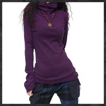 高领打th衫女加厚秋bi百搭针织内搭宽松堆堆领黑色毛衣上衣潮