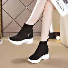袜子鞋th2020年bi季百搭内增高女鞋运动休闲冬加绒短靴高帮鞋